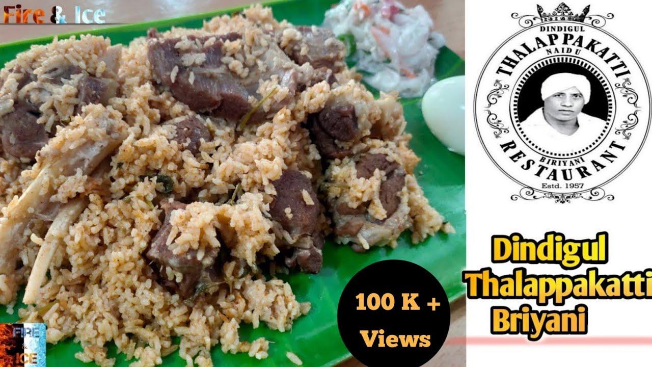 Dindigul thalappakatti Mutton dum briyani recipe | seeraga samba  biryani | tamil | fire and ice