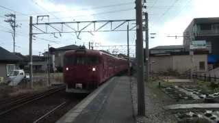 JR西日本415系800番台C07編成普通七尾行き到着