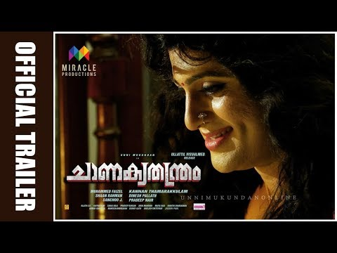 Chanakya Thanthram Movie Official Trailer | Unni Mukundan | Kannan Thamarakkulam