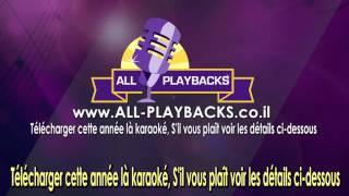 KVISH HAHOF | STATIK & BEN EL TAVORI | Version Instrumentale | Karaoke