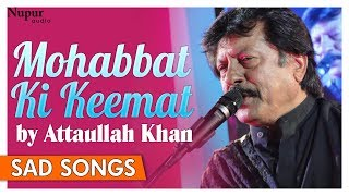 Mohabbat Ki Keemat | Attaullah Khan | Pakistani Sad Songs | Nupur Audio