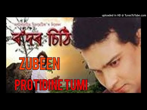protidine Tumi|Rodor Sithi|Zubeen garg