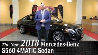 Review: All New 2018 Mercedes-Benz S560 Sedan - Minneapolis Minnetonka Wayzata, MN | Walk Around
