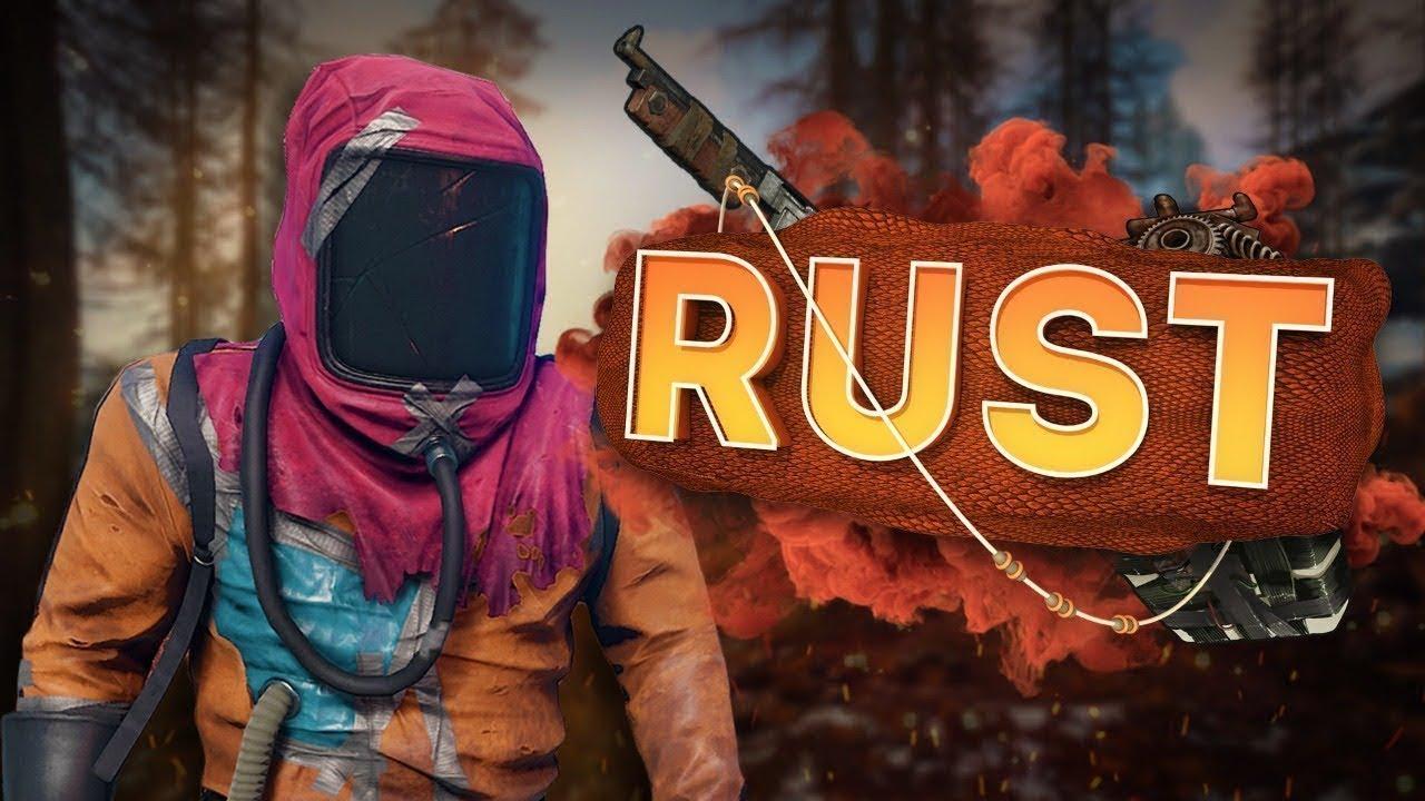 ☢ Rust ☢ Наглые и Одетые.🔥 Охота на бичей 16+