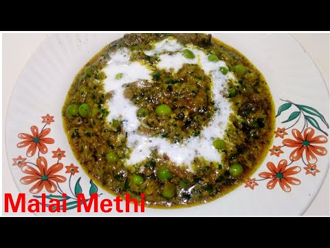 Malai_Methi__by_Kitchen_with_Rehana