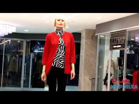 Мир Меха: Летние кожаные пиджаки