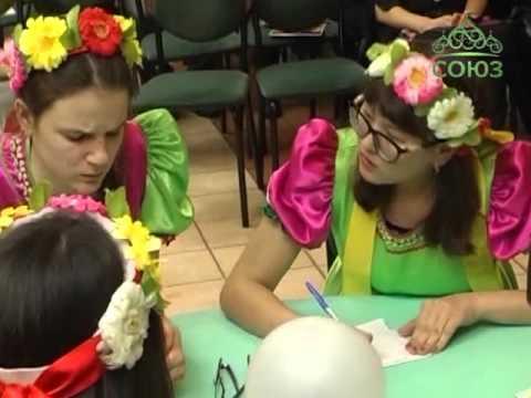 Игра «Славься Святая Русь» в Чите