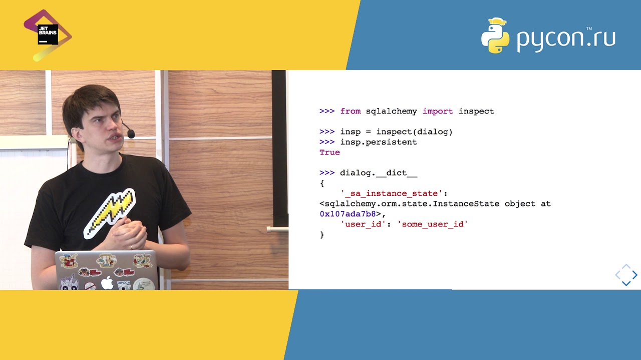 Image from Денис Катаев, Tinkoff.ru «Пишем приложения на SQLAlchemy»