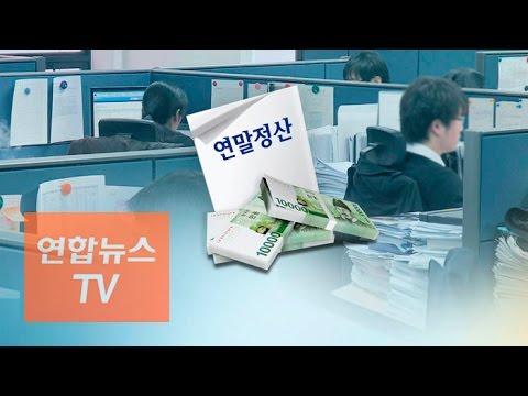 연말정산 15일 시작…자료없는 부분 직접 챙겨야 / 연합뉴스TV (Yonhapnews TV)
