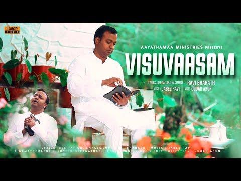 Visuvaasam :: AAYATHAMAA KAVITHAIGAL :: Ravi Bharath