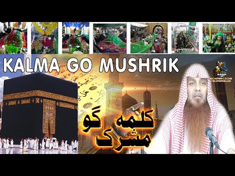 Tayyab Ur Rehman On Topic Kalma Go Mushrik