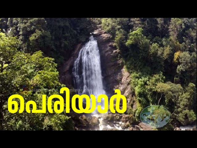 Ente Puzha   എന്റെ പുഴ   പെരിയാര്    Episode 07   7 Dec 2015