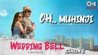 Oh Muhinji ( Shaan, Manjushree) Mp3 Song Download