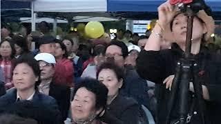 영천시 청통면 효사랑 음악회 장구의신 가수 박서진님 인기짱