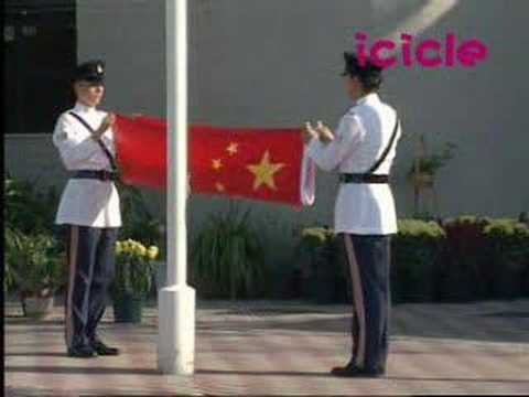 How to raise a flag (Demo by Hong Kong Police) Part 2