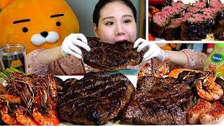 SUB 대형 한우채끝살 11만원어치 스테이크 킹타이거새우 먹방 Mukbang
