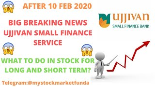 UJJIVAN SMALL FINANCE BANK SHARE LATEST NEWS | WEAKNESS | NEXT IMPORTANT SUPPORT|TARGET AFTER 10 FEB