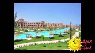 Отзывы отдыхающих об отеле Jasmin Palace Resort 5*  г.Хургада (ЕГИПЕТ)(Отдых в Египте для Вас будет ярче и незабываемым, если Вы к нему будете готовы: купите тур в Египет, а именно..., 2014-12-09T10:10:27.000Z)