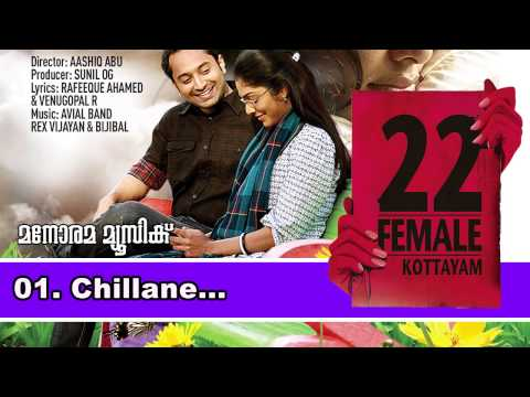 Chillane | 22 Female Kottayam