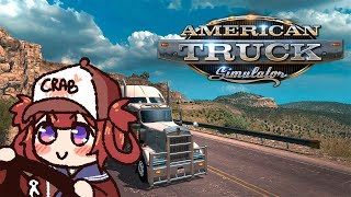 【AMERICAN TRUCK SIMULATOR】truckin through the dessert!