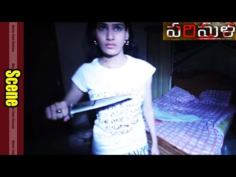 Parimala Alone In Her Room || Parimala  Movie || Rahul, Thamakshi || MovieTimeCinema