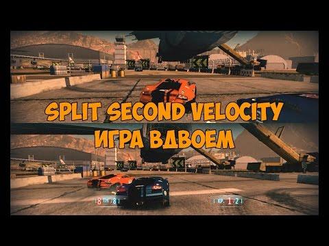 Split/Second – описание и дата выхода в России и мире