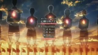 Video [Kagamine Len Power] Shinzou wo Sasageyo [Vocaloid cover] + VSQx download MP3, 3GP, MP4, WEBM, AVI, FLV Agustus 2018
