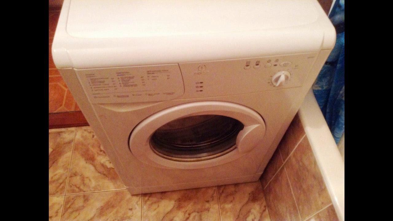 Интернет-магазин «технопарк» это: ▷ большой выбор стиральных машин ▷ онлайн кредит за 5 минут ▷ бонусы за покупку ▷ гарантия на товар ▷ доступные цены ▷ большое количество пунктов самовывоза и бесплатная доставка для многих товаров.