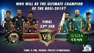 Bharat Diamond Sports League|Season-2 Live Stream | BDSL |FINAL
