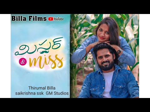 First Date Telugu Short Film from YouTube · Duration:  5 minutes 54 seconds