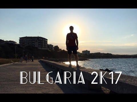 VLOG | BULGARIA | PRIMORSKO | 2017 | Strobili | HD