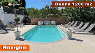 ❤️Вилла в Пьемонте, Невилье | For Sale villa in Piemont, Neviglie