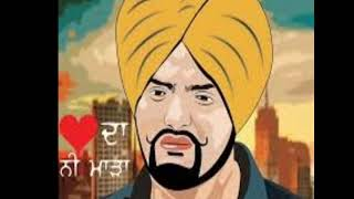 Ginti (full song)Sidhu moose wala|Byg Byrd|latest Punjabi song