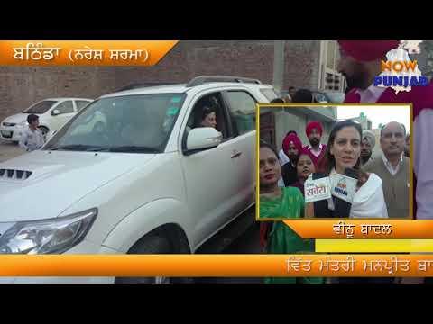 Veenu Badal | Now Punjab News