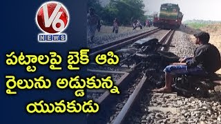 Drunken Man Stops Train In Manamadurai Railway Junction | Tamilnadu | V6 News