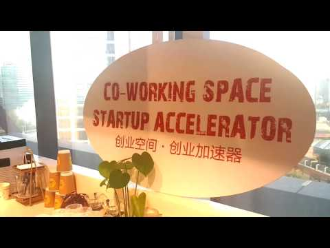 XNode | Startup Accelerator & Coworking Space in Shanghai