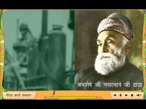 Jamshed Ji Nasarwan Ji Tata Documentary Hindi