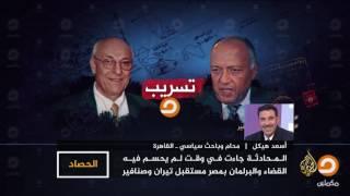 الحصاد- تسريب يكشف تنسيقا مصريا إسرائيليا حول تيران وصنافير