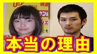 【関連動画】 KANA―BOON飯田、清水富美加との不倫告白…事務所が...