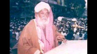 Naat about Allama Nur Uddin Gohorpuri Sab by Hazrat Maulana Nurul Islam (Bishnati Huzur)