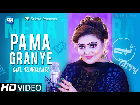 Download Gul Rukhsar New Song 2021| Pa Ma Gran Ye | Tappay Tappy | New Pashto Songs | Afghani Music | پشتو HD