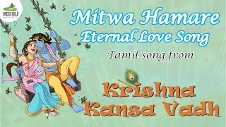 Krishna Eternal Love Song in Tamil