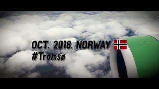 노르웨이 트롬쇠 영상