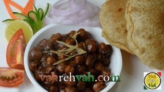 Pindi Chole - Chole Masala with Special Spice Powder - By VahChef @ VahRehVah.com
