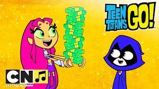 Юные Титаны, вперед! ♫ Разломи печенье ♫ Cartoon Network