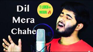 Download Dil Mera Chahe Jab Bhi Tu Aaye | Cover by Aman Sharma | Music by @Dr.Vilest