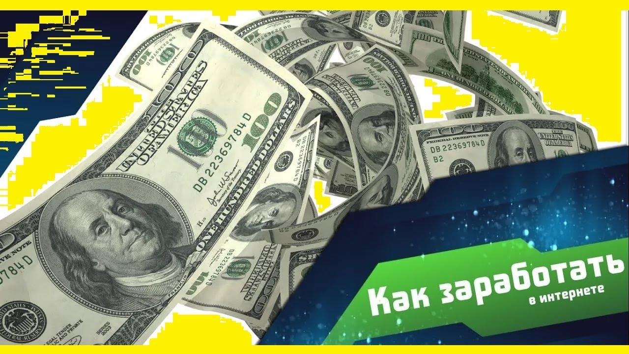 Как Заработать на Бинарных Опционах Новичку Дома | Мега Простая Стратегия Заработка для Новичков!