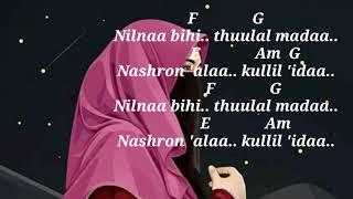 Kunci Gitar    INNAL HABIBAL MUSTHOFA (Lyrics)