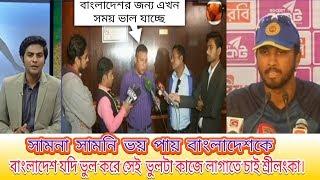 Channel 24 Cricket news-Bangladesh Cricket News...Sports News.Today