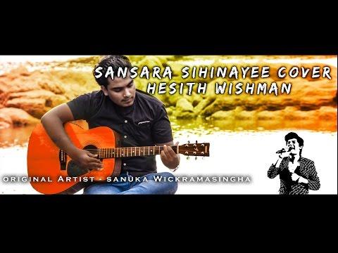 SANSARA SIHINE COVER - HESITH WISHMAN